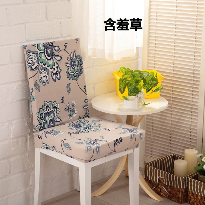 Stretch Dining Chair Cover Fashion Spandex Chairs Cover 2016 New Design  Ginkgo Biloba Lycra Chair Cover Funda Silla Oficina In Chair Cover From  Home ...