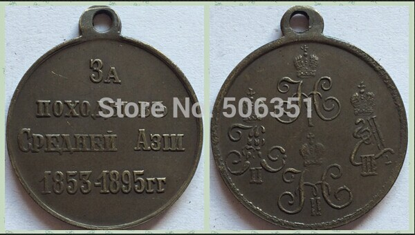 copper medal: wholesale Russian copper MEDALS type #45