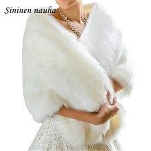 Свадебные палантины болеро из искусственного меха для свадьбы Вечеринка Пром Куртка Пальто зимнее белый мех шаль Coprispalle Свадебные слоновая кость 72