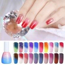 BORN PRETTY 10ml Thermal Shimmer Glitter Gel Temperature Color Changing UV Led Nail Polish Nail Art Soak Off UV Gel DIY Lacquer