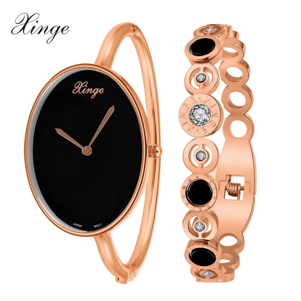 Xinge Brand Women Watches Silver Rose Gold Famous Water Resistant Bracelet Wristwatch Set Women Ladies Casual Quartz Watch