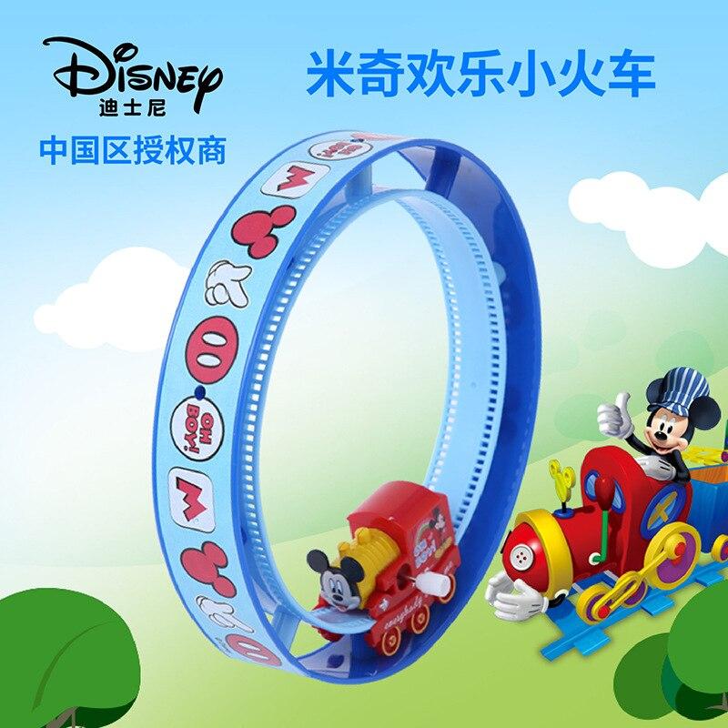 Hartig Disney Gelukkig Trein Kinderen Cartoon Baby Uurwerk Speelgoed Auto Zal Run Kleine Spoorlijn Jongen Clockwork Spoor Auto Speelgoed Licht Blauw Modieuze (In) Stijl;