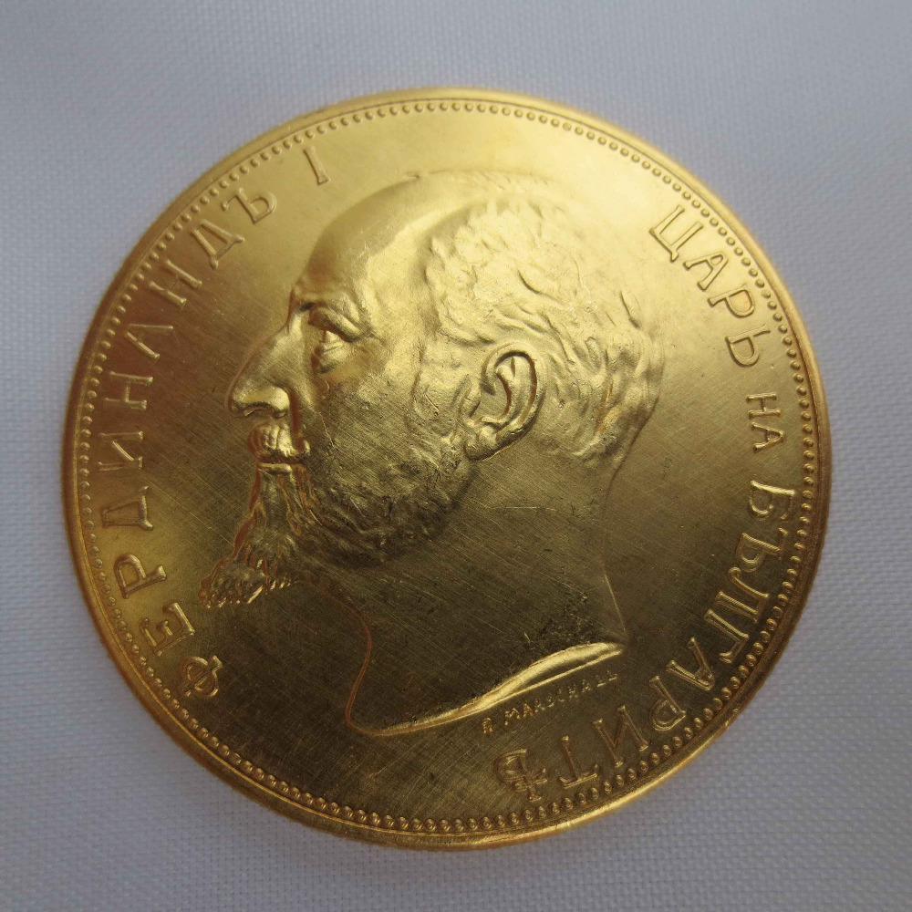 Bulgaria 1912 Gold Coin 100 Leva Declaration of Independence copy coin