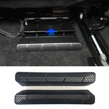 2PCS For Mercedes Benz C / E GLC Class W205 S205 W213 S213 Under Seat Floor Rear AC Heater Air Conditioner Duct Vent Cover
