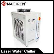 לייזר מכונה Chiller Chiller