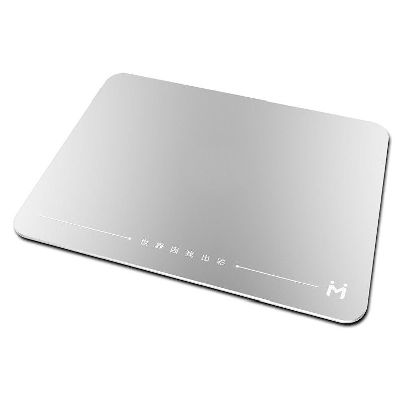 Metal Mouse Pad Super Cute Laptop Aluminum Desktop Mouse Pad Small