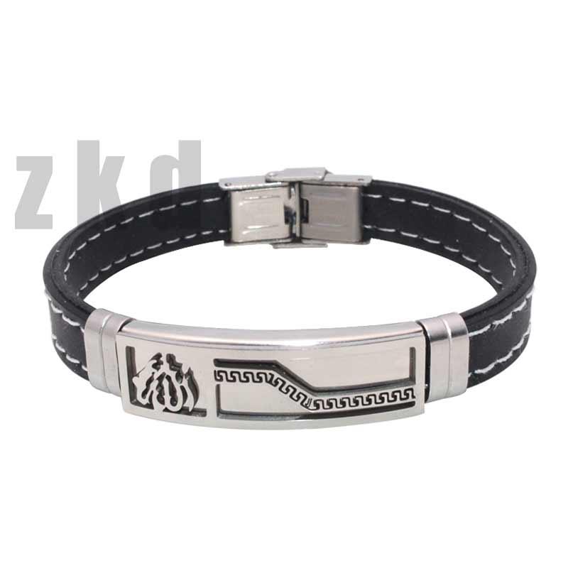 zkd muslim Allah stainless steel Bracelets for man women , High Quality islam religion gift jewlery