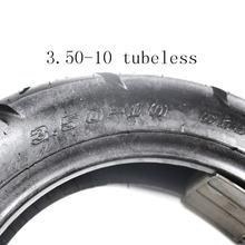 Шина для бескамерного мопеда 350 10 бескамерная шина мотоцикла