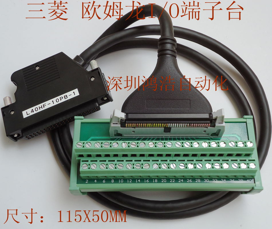 OMRON PLC terminal connectors are suitable for Mitsubishi series Q I / O module with 1 m cable 76046 5003 i o connectors stacked sfp 2x4 con nn assy w ti mr li