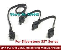 50 ~ 100 шт. отправить по DHL 6 Булавки pci e 3 x IDE 4 Булавки molex модульная Питание кабель адаптер для silverstone sst серии