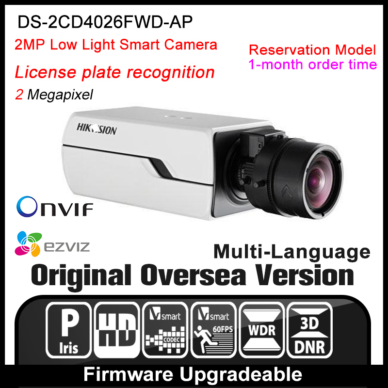 Hikvision   DS-2CD4026FWD-AP Original English Version IP camera 2MP security camera CCTV camera P2P ONVIF POE indoor HD H265 hikvision ds 2ae5123t a original english version 2mp ptz ip camera cctv security camera surveillance poe onvif 4k hd network