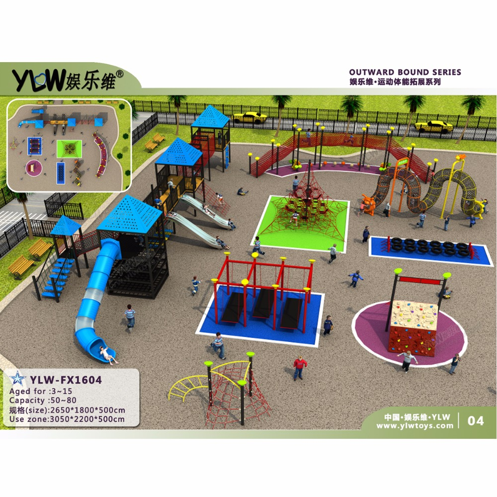 Expanding outdoor sports,outward border exercise,custom made Outdoor sport items amusement outdoor playground exercise structureExpanding outdoor sports,outward border exercise,custom made Outdoor sport items amusement outdoor playground exercise structure