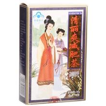 Free shipping  fat-reduction tea 3 g / bag * 15 bags