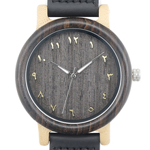 BOBO BIRD N16 Wooden Watches Eastern Arabic Numerals Dial Face Watches with Wood Gift Box