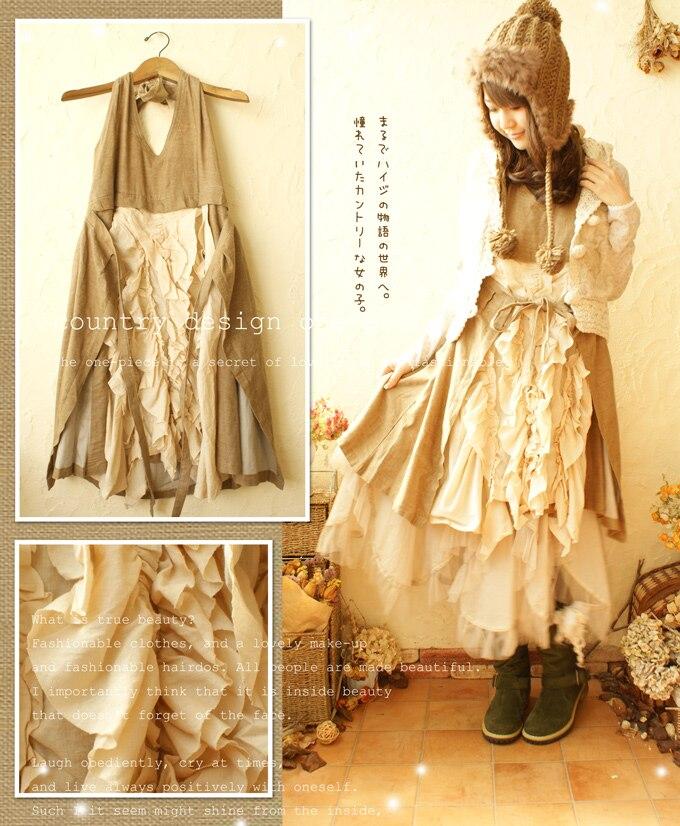 Forest Mori Girl Style Pleated Sleeveless Halter Neck One