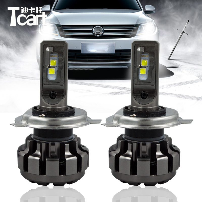 Tcart 1Set Error Free Car LED Headlight High Bright V1 H4 Hi/Lo Beam Spotlight Led Bulb White Auto Led Headlamp 60W 5800LM 6000K 60w 6000lm h4 led light headlight vehicle car hi lo beam bulb kit 6000k white fe9