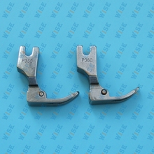 Industrial Sewing Machine Hinged Left Narrow Presser Foot #P360 #121947H (2 PCS)