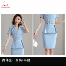 Beauty salon manager work clothes high-end professional suit temperament thin