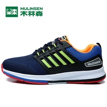 Mulinsen Men's Running Shoes Blue black red gray Outdoor Running Sport Shoes Breathable Non-slip Sport Sneakers 270235