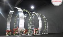 Wedding Ceremony of New Projects Time and Space Tunnel