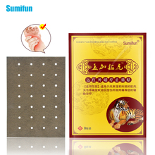 Sumifun 32Pcs/4Bags Body Massager Medical Plaster Ointment for Pain Tens Pain Relief Capsicum Plaster Tiger Balm Health K00204