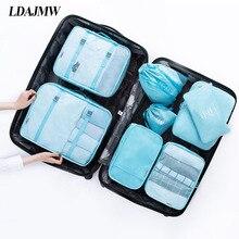 Ldajmw 8 個旅行収納袋セット防水ためclothestidyオーガナイザーポーチスーツケースホームクローゼットデバイダ容器主催