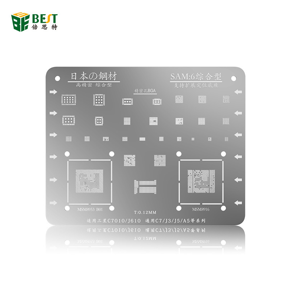 1Pc Phone Logic Board Repair Tool for Samsung CPU Series Motherboard IC Chip Ball Soldering Net Stainless Steel Plate image