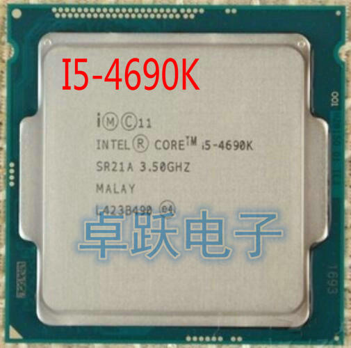 US $118 0 |Intel I5 4690K I5 4690K 3 5GHz LGA 1150 22nm 88W quad core  Desktop CPU Processor scrattered pieces free shipping-in CPUs from Computer  &