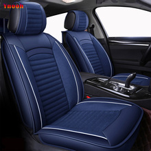 Ynooh car seat cover for mitsubishi outlander xl pajero 2 4 lancer 9 10 asx sport colt carisma cover for vehicle seat недорого
