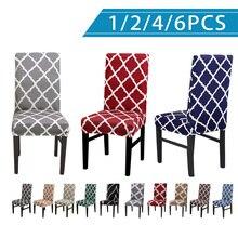 1/2/4/6 Uds geométrico funda de LICRA para silla ASIENTO desmontable para comedor habitación bodas Hotel Fiesta banquete housse de chaise