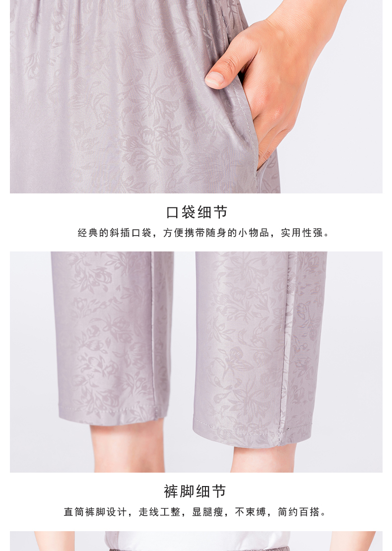 Elderly Women Casual Pants Gray Black Shadow Pattern Trousers Female High Waist Elastic Band Pantalones Mujer Mother Leisure Pant Summer (12)
