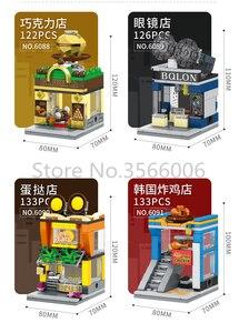 Image 5 - واحد بيع شارع صغير سلسلة كعكة متجر خدمة مركز الحي الصيني اللبنات التعليمية MOC مجموعات نماذج للطفل