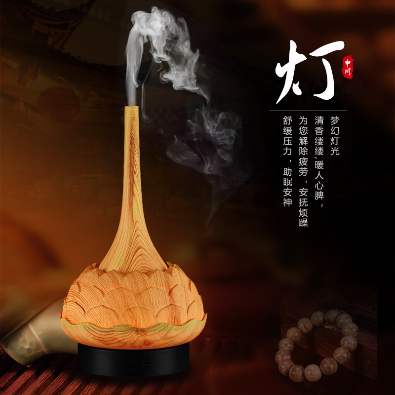 Ultrasound Aromatherapy machine air humidifier Aroma lamps Home Essential oil diffuser humidifier floor style humidifier home mute air conditioning bedroom high capacity wetness creative air aromatherapy machine fog volume