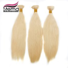 Free Shipping 3pcs/ lot Top Quality Color Blonde #613 Hair Extensions Straight European Blonde Hair Extension Free Shipping