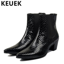 Pointed toe genuine leather Men Fashion Boots Elevator shoes Spring/Autumn British style Male Ankle boots High heels 03