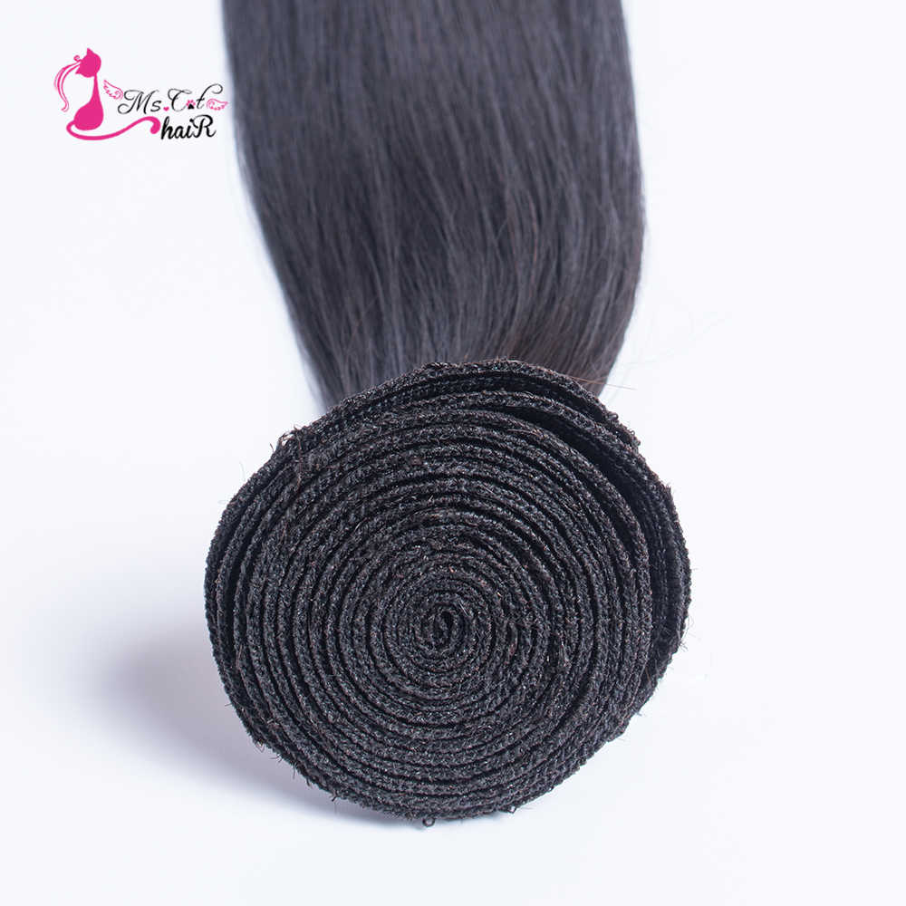 MS Katze Haar Brasilianische Gerade Haar 4 Bundles Angebote 100% Menschliches Haar Weave Extensions 4 teile/los Remy Haar Bundles Können gefärbt werden
