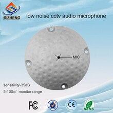 SIZHENG COTT-QD50 CCTV microphone high sensitivity -35dB sound monitoring audio pickups for security camera