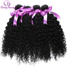 Trendy Beauty Brazilian kinky curly hair 4 bundles per lot natural black color can be dyed free shipping human hair weave bundle(China)