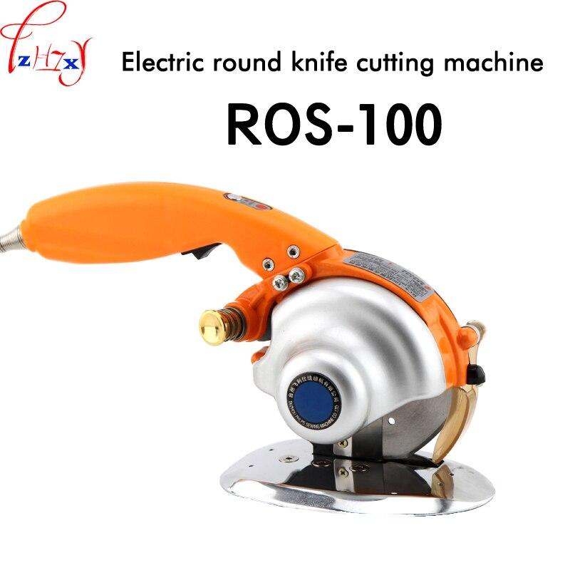 Servo direct drive elettrica circolare macchina di taglio taglierina taglio coltello rotondo con la mano del tessuto macchina di taglio 110-220 V 1 PZ