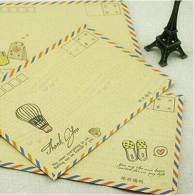 Почтовые конверты, Упаковка 8