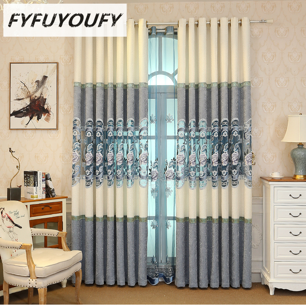 luxury jacquard Embroidered blackout curtains for Living Room French Windows curtains for Bedroom high quality Drapes Curtains