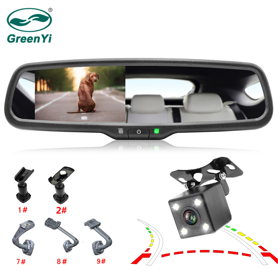 4.3 Inch TFT LCD Car Truck Rear View Visor Monitor Wireless Backup Camera Kit MX