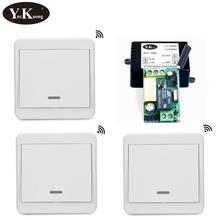 Умный дом RF беспроводной пульт дистанционного управления Переключатель 433 315 AC 220 V 1 банда малого размера приемник доска светильник для крыльца коридора спальни rx