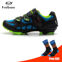 Tiebao Professional Cycling Shoes Outdoor Athletic Racing MTB Bike Shoes Breathable AutoLock Bicycle Shoes zapatillas ciclismo santic men mtb cycling shoes pu breathable moutain bike shoes auto lock athletic bicycle shoes chaussure vtt zapatillas ciclismo