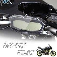 Accesorios de la motocicleta del tablero de película de protección contra rayaduras de panel Protector de pantalla para Yamaha MT 07 FZ 07 2014, 2015, 2016, 2017
