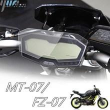 Acessórios da motocicleta painel cluster proteção contra riscos filme protetor de tela para yamaha MT 07 FZ 07 2014 2015 2016 2017