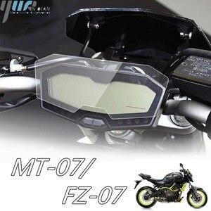 Image 1 - Acessórios da motocicleta painel cluster proteção contra riscos filme protetor de tela para yamaha MT 07 FZ 07 2014 2015 2016 2017