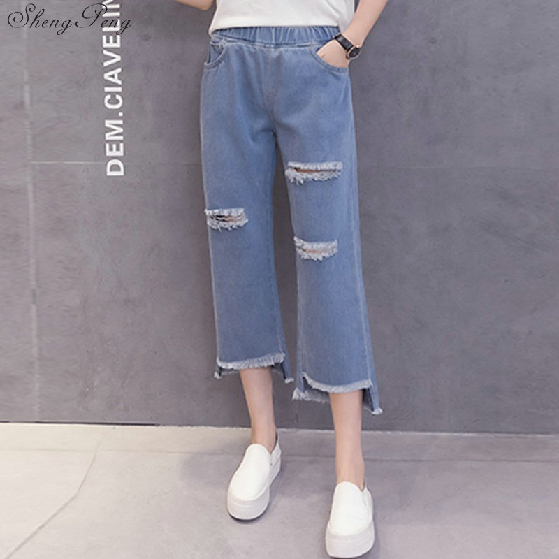 Women ripped pant ripped jeans for women wide leg denim pants women summer pants ankle length ripped jeans CC671 2