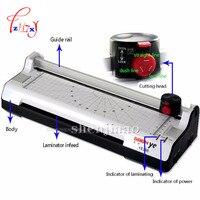 YE288 Интеллектуальный фотоламинатор A4size машина для ламинирования герметичная пластиковая машина горячий и холодный ламинатор Фото Резак