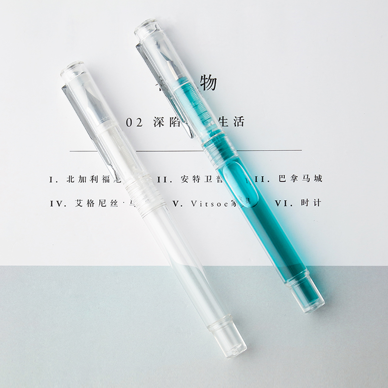 0 38 0 5 transparent clean fountain pen Art creation painting Font design scrapbook DIY student School supplie F10 in Fountain Pens from Office School Supplies